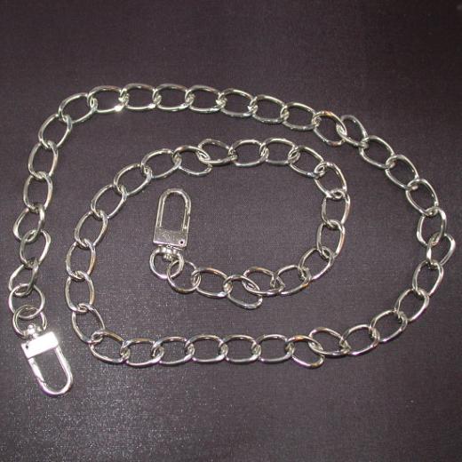 Prym Bag Chain Mia
