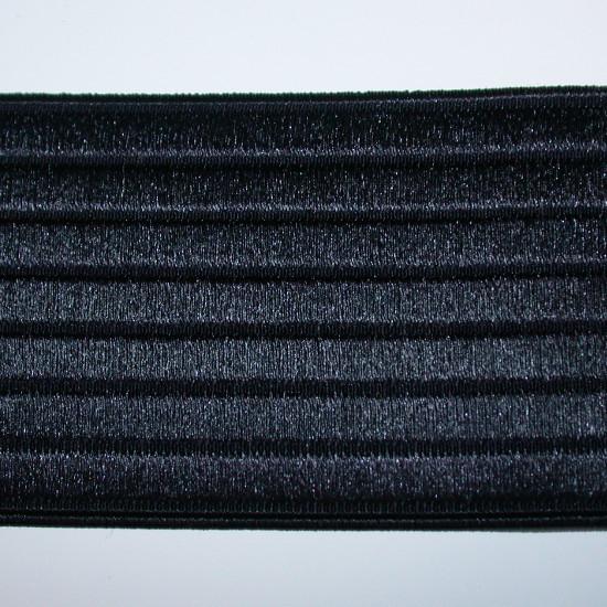 Elastisches Gurtband - 60 mm