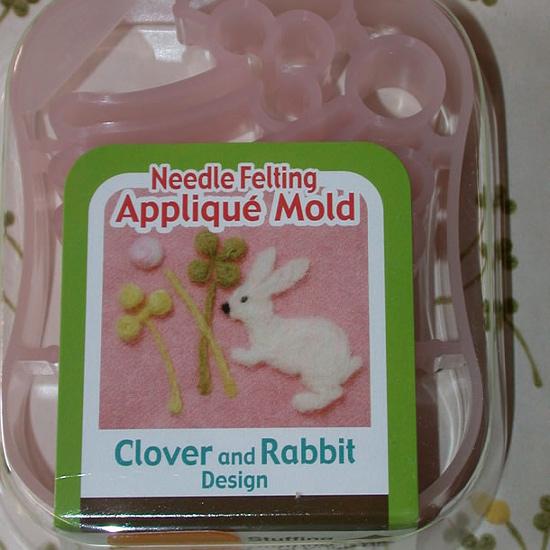 Clover Applikationsform Häschen