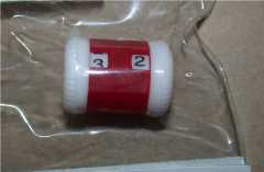Knit Pro Row Counter Large