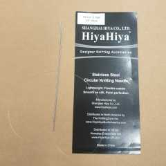 HiyaHiya Rundstricknadel Steel 0,7 - 40 cm