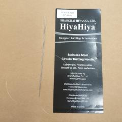 HiyaHiya Rundstricknadel Steel 0,7 - 80 cm